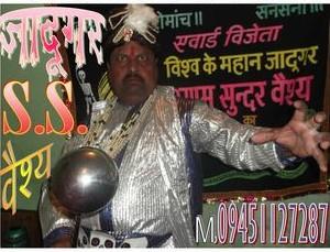 A ShyamSundar Vaishy